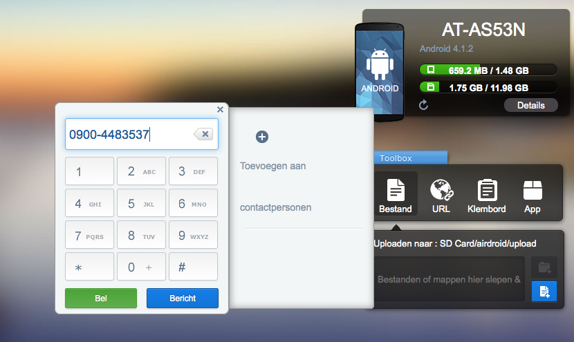 AirDroid , Wolfgang AT-AS53N